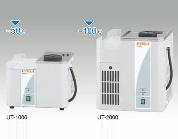 Cold Trap UT-1000・UT-2000