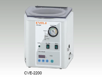 Centrifugal Evaporator CVE-2200