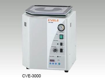 Centrifugal Evaporator CVE-3000