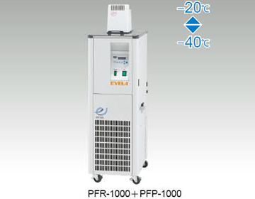 Low Temperature Circulator Bath PFR-1000・PFR-1000+PFP-1000