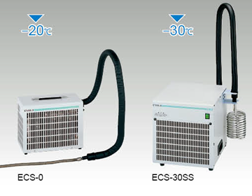 Immersion Cooler ECS-50・ ECS-50SS